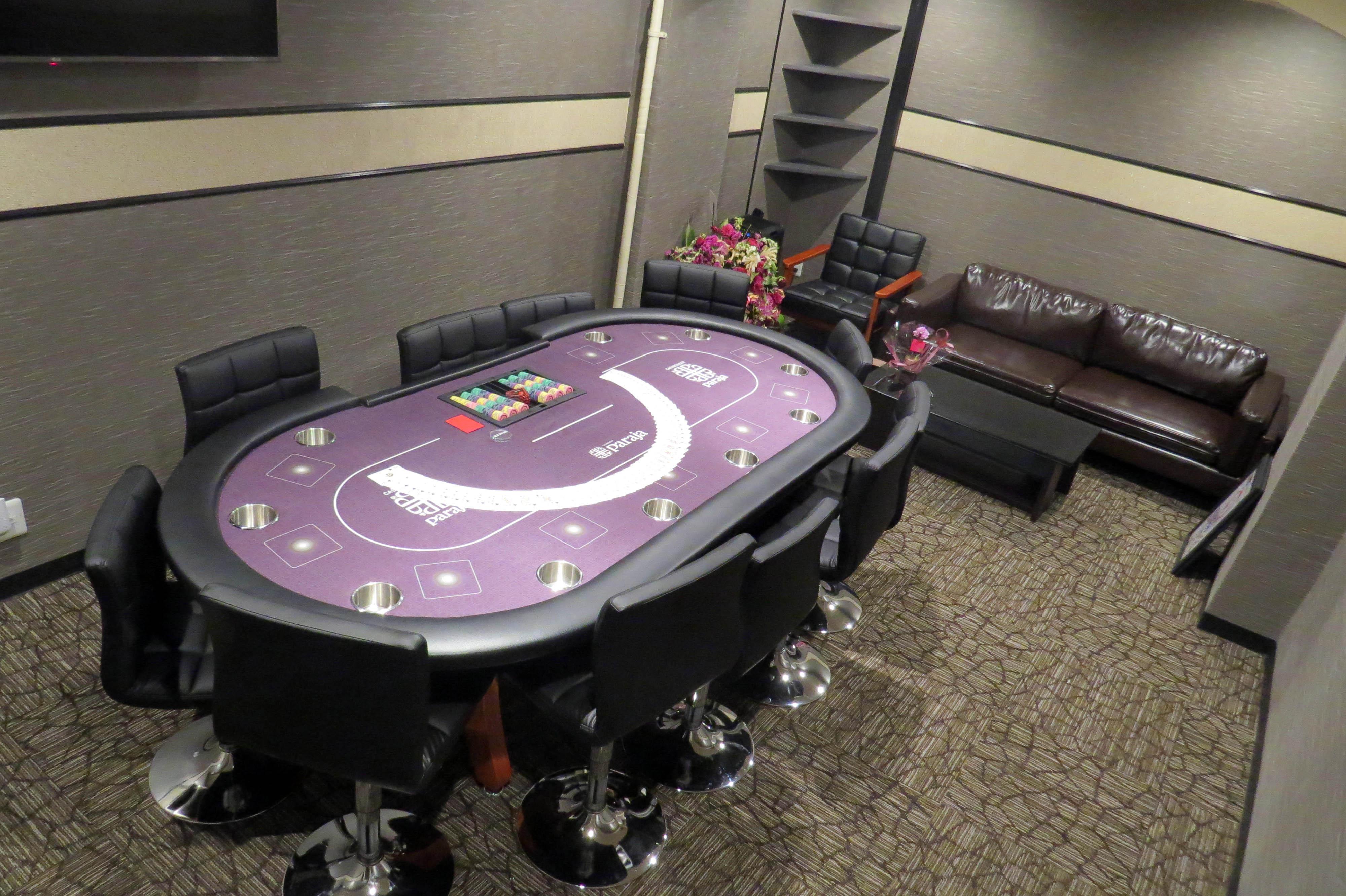 Paraja Casino 店内