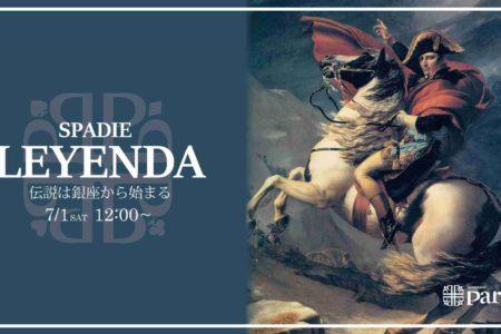 2017/9/2(土) SPADIE LEYENDA FINAL