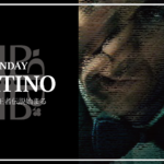 SUNDAY PLATINO
