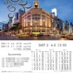 銀座カジノバーパラハ 1周年記念トーナメント