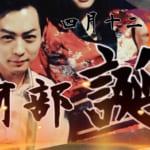 2018/04/12(木) あべ生誕記念トーナメント♪