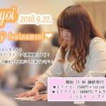 2018/09/22(土) やよい生誕記念&バニーガールおもてなしトーナメント♪