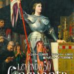 LEYENDA50 -Cincuenta-