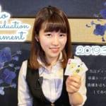 3月29日【まほちゃん卒業記念トーナメント♪】