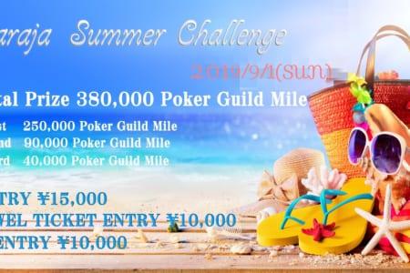 9月1日(日)【Paraja Summer Challenge】開催♪