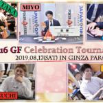 2019/8/17(土)『JOPT:16 GF合同祝勝トーナメント【ミヨ様・たかはと様・TAKA様・36様・たけ様】』