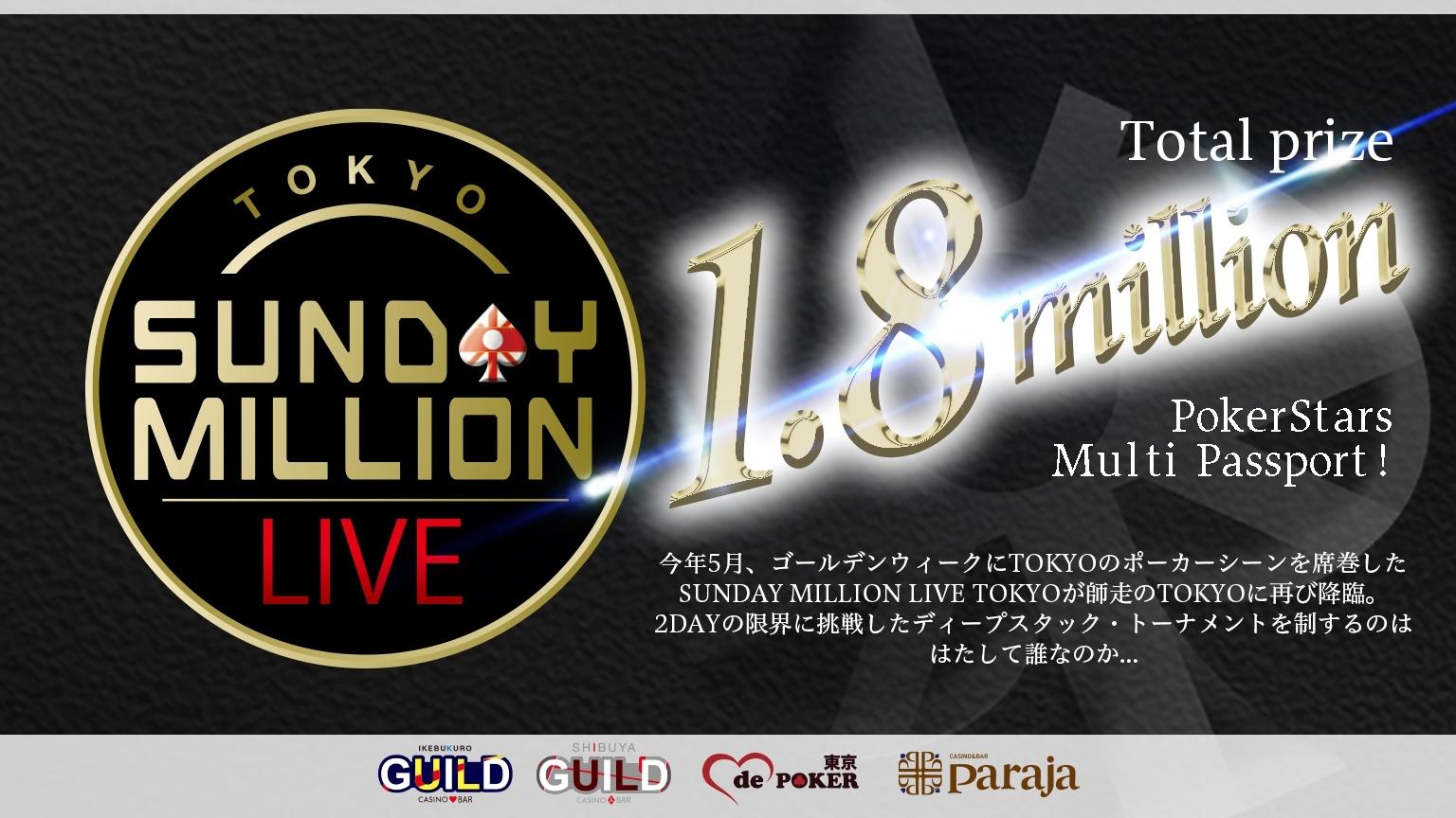 SUNDAY MILLION LIVE TOKYO