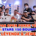 【JOPT:STARS150★1枠】LEYENDA&JEWEL&♠Spadieポーカーリーグ
