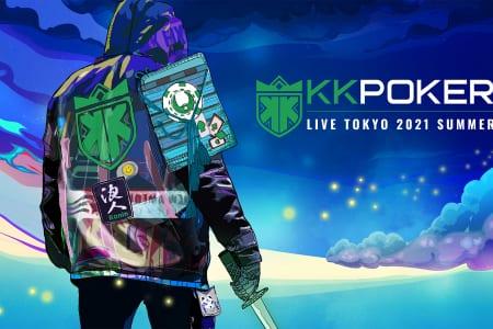 【3枠】KKPOKER LIVE TOKYO 2021公式トーナメント