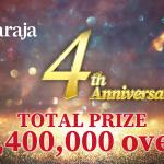 『パラハ4周年イベント』特設ページ