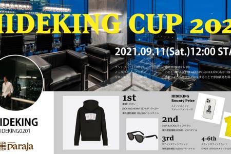 HIDEKING CUP 2021